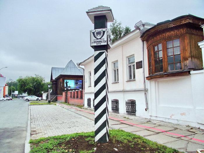 Важная единица. /Фото: wikimapia.org.