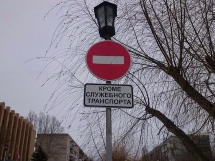 Есть исключения. |Фото: 1dtphelp.ru.