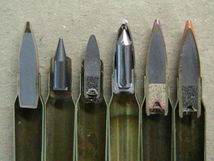 У экспансивных боеприпасов нет стального сердечника. /Фото: popgun.ru.