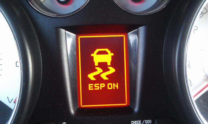 Система может мешать. /Фото: drive2.com.
