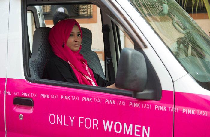 Такси только для женщин.