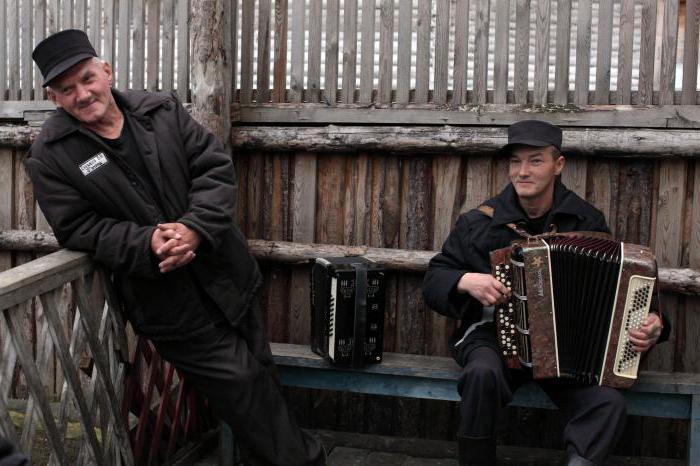 На социальном дне существует своя культура и порядки. /Фото: heartsdesk.com.