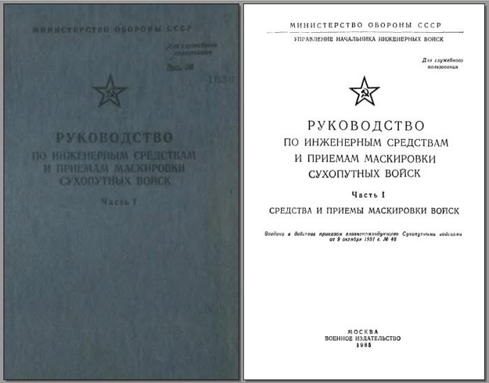 Все секреты в этих книгах. ¦Фото: ya.ru.