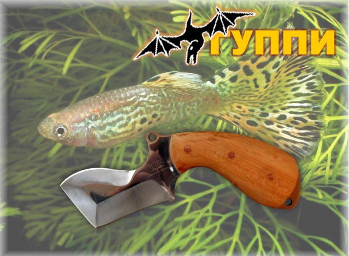Рекламный постер ножа.