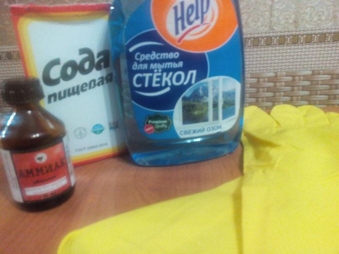 Вот, что понадобится. /Фото: novate.ru.