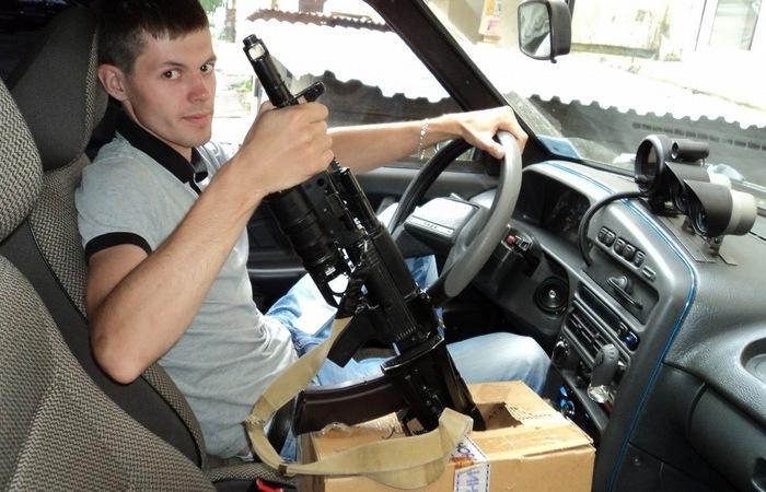 Это не является оружием. /Фото: dontimes.news.