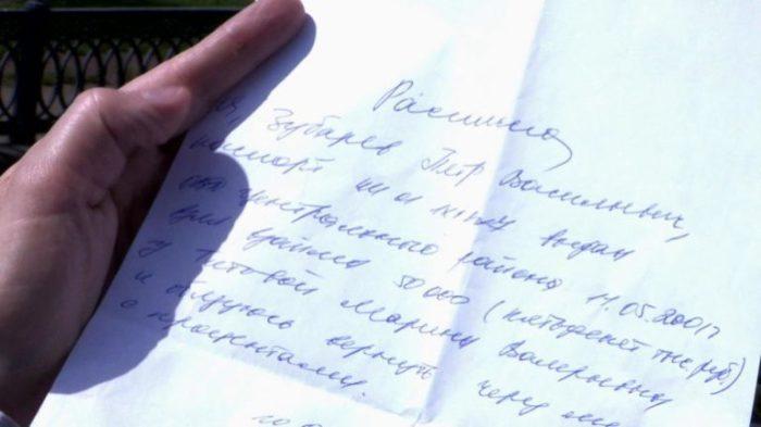 Никому не стоит верить на слово. /Фото: shtrafsud.ru.