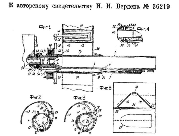 Разрабатывали гранатомет с 1929 года. /Фото: warspot.ru.