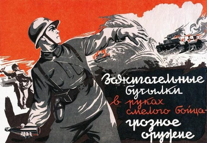 Штука была опасной для самих бойцов. gamesaved.ru.