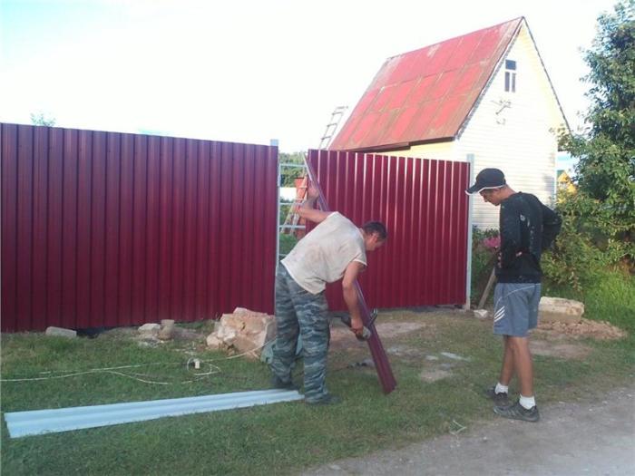 Отдать инициативу соседям. /Фото: kakprosto.ru.