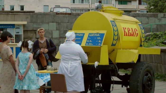 Квас продавали каждое лето. /Фото: topnewsrussia.ru.
