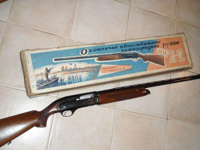 Первое автоматическое. /Фото: militaryarms.ru.