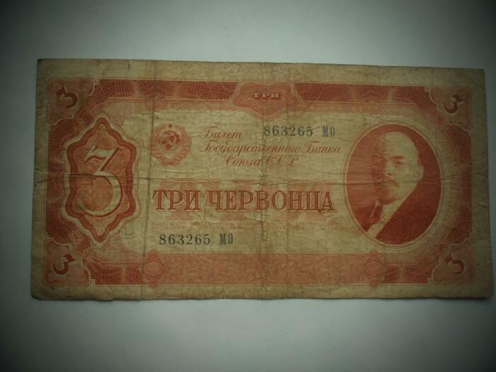 Красно стране - красные деньги. /Фото: newauction.com.ua.