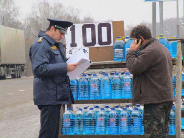 Не стоит покупать где не надо. /Фото: warnet.ws.