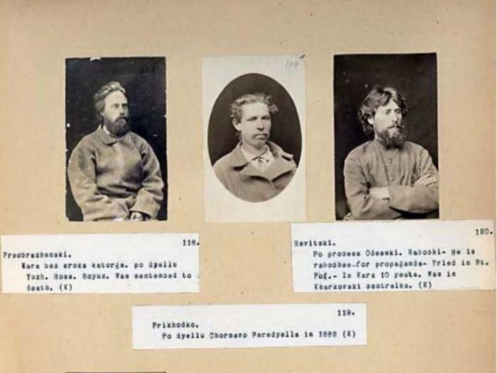 Также заключенных фотографировали. /Фото: krasplace.ru.
