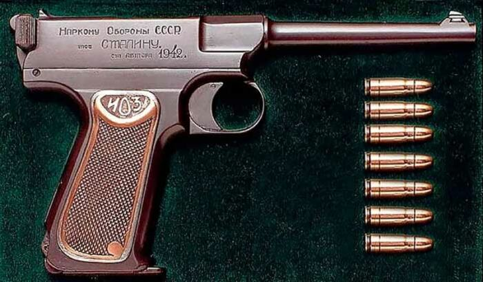 Пистолет делался для танкистов. /Фото: typrishol.ru.