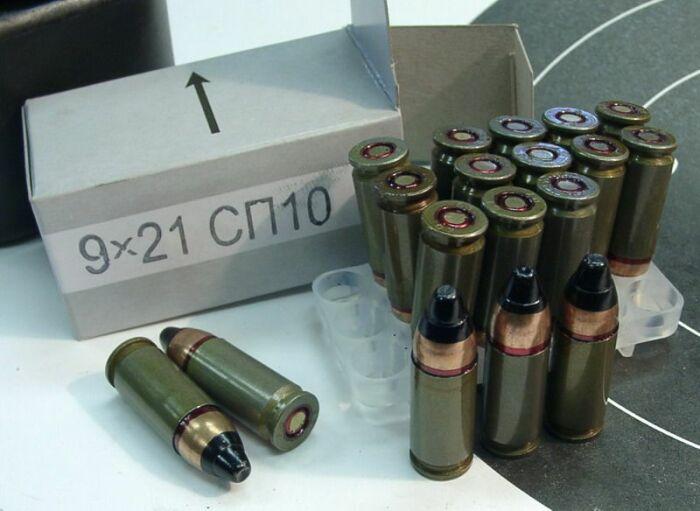 Пробивают большинство бронежилетов. /Фото: cartridgecollectors.org.