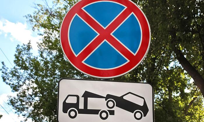 DВ ряде мест остановка запрещена. /Фото: gubdaily.ru.