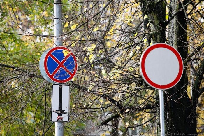 Нарушение чревато не только штрафом, но и эвакуацией. /Фото: newkaliningrad.ru.