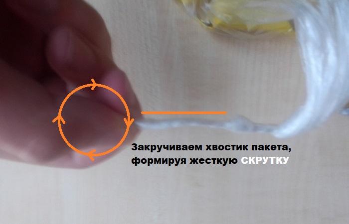 Первый этап. /Фото: novate.ru.