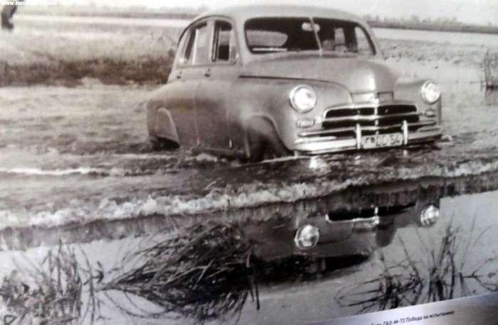 ГАЗ-М72 был кроссовером, но очень мощным.