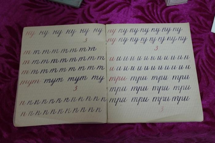 Чистописание в советской школе. /Фото: lemurov.net.