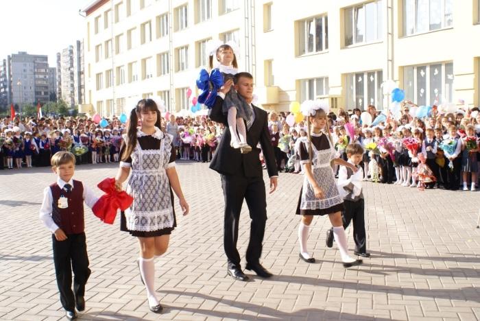 День знаний - хороший день. /Фото: peepcity.ru.