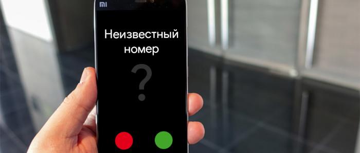 Как страшно. /Фото: tdblog.ru.