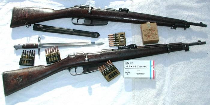 Из этой винтовки убили Кеннеди, но это не точно.