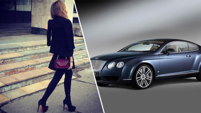 Любит роскошные авто.