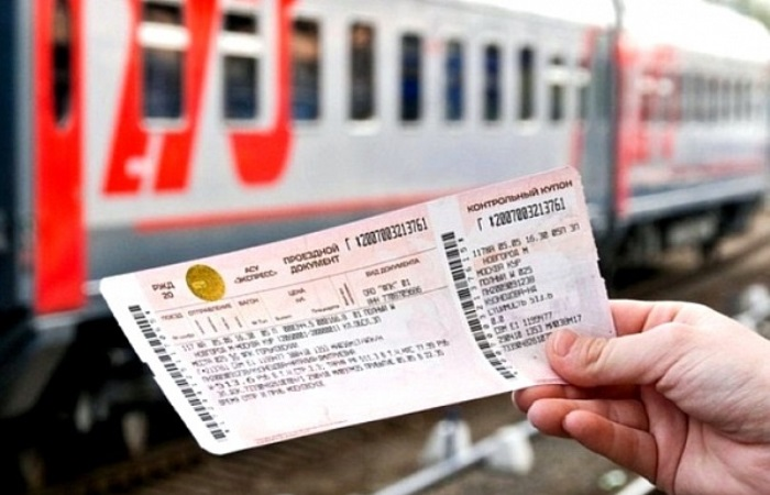 Как сэкономить на покупке билетов на поезд.