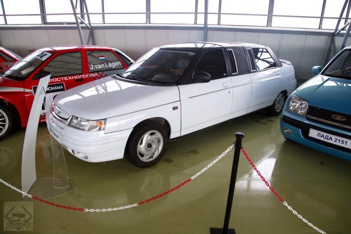 Машина для представителей правительства.