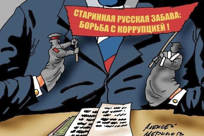 Коррупция она такая. /Фото: yandex.ru.