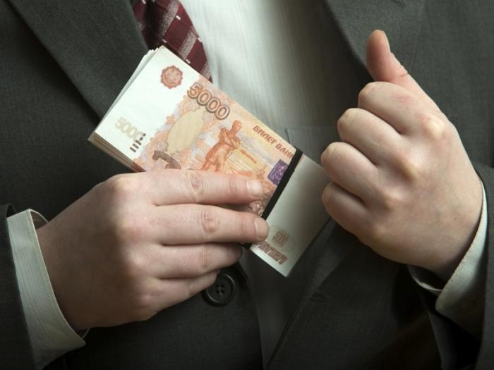 Миром правят деньги. /Фото: yandex.kz.