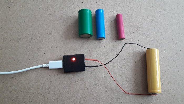 Можно сделать вот такой облегченный вариант с магнитными контактами. /Фото: youtube.com.