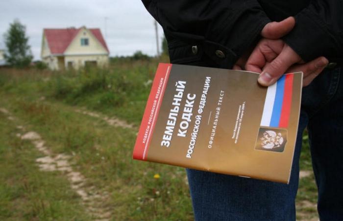 Рано или поздно землю проверят. /Фото: pavl23.ru.
