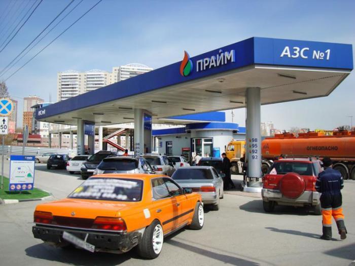 Лучше заехать на АЗС. /Фото: azs-prime.ru.