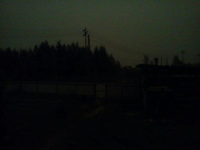 Было темно, как ночью.