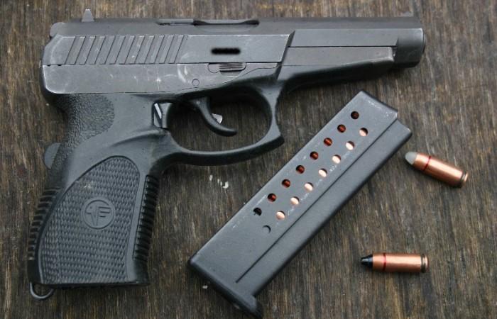 Пистолет Сердюкова.