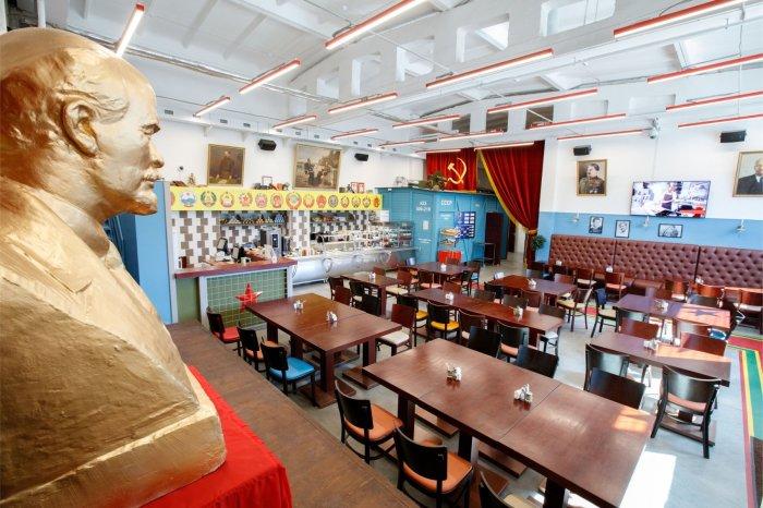Специально для столовых. /Фото: 2gis.ru.