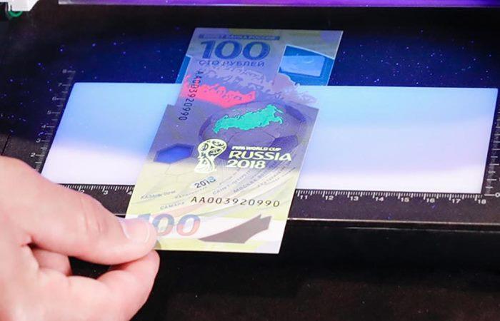 Когда 100 рублей это круто.