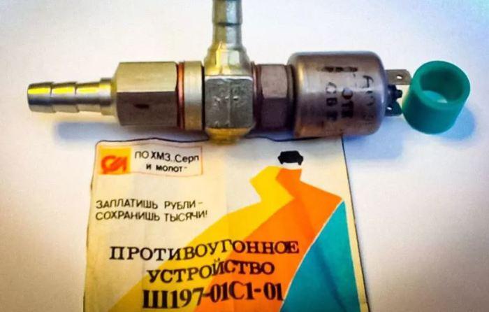 Быстро ломалась. /Фото: autorambler.ru.