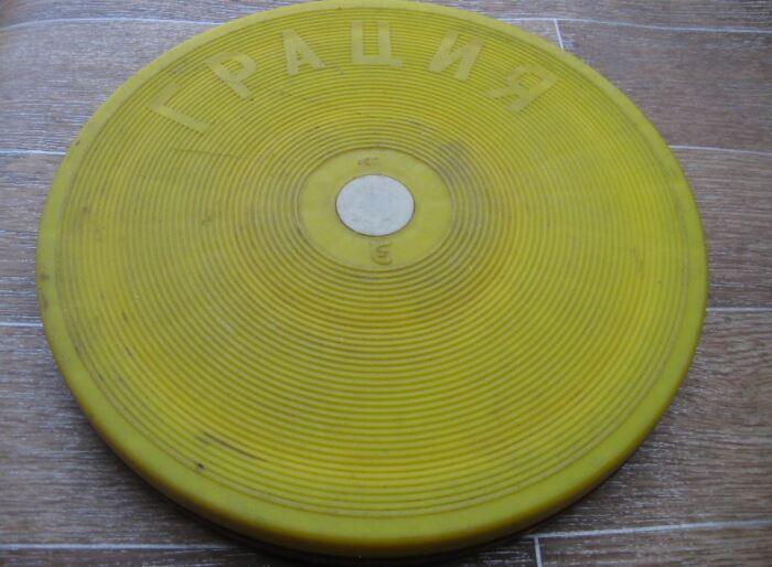 Это вовсе не тарелка. /Фото: lalafo.kg.