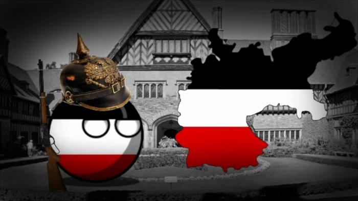 Рейх - это империя. /Фото: YouTube.