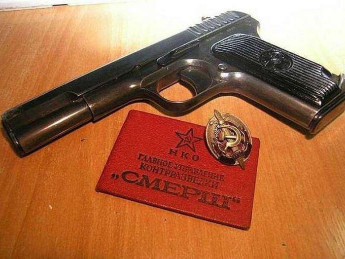 СМЕРШ был создан уже во время войны. /Фото: pikabu.ru.