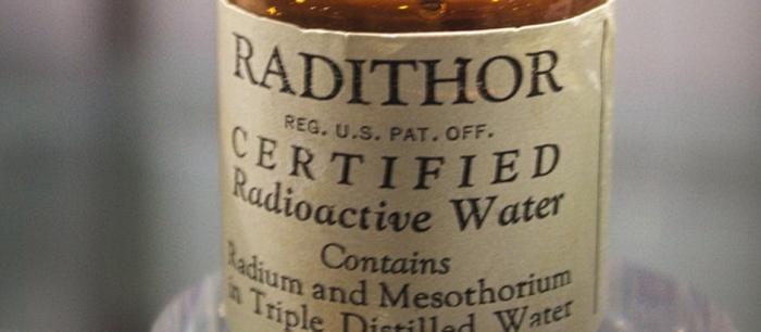 Просто радиоактивная вода.