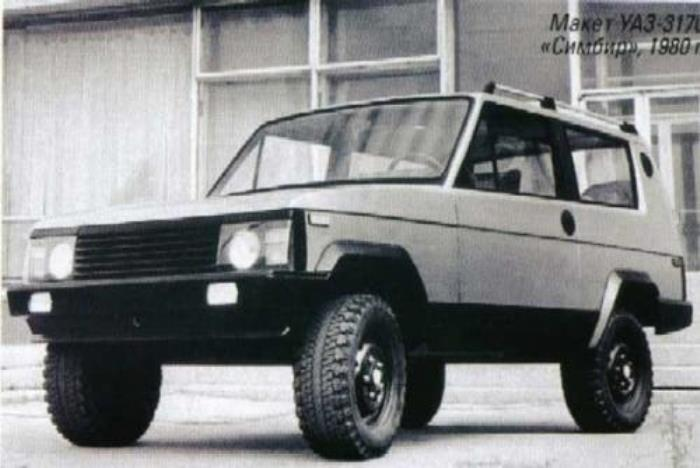 Интересный внедорожник УАЗ 3170 «Симбир».
