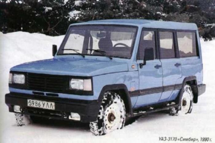 Переосмысленная модель УАЗ 3170 «Симбир».