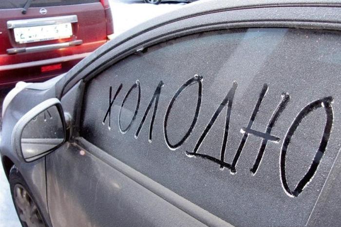 Машину стоит прогреть. /Фото: sb.by.