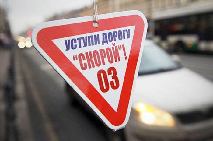Еще бы это всегда нормально получалось. /Фото: риа-ленинск.рф.